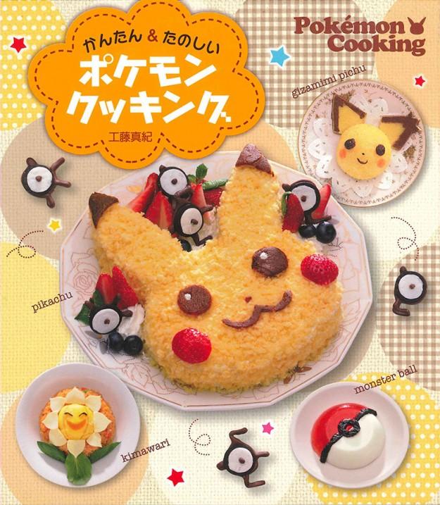 PokemonCookbook-JapaneseEdition-625x717