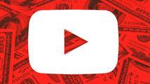 Vata v Trubce - videa na Youtube mění herní svět a ukazují nám celebrity budoucnosti