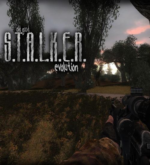 Old Good STALKER Evolution/Remastered