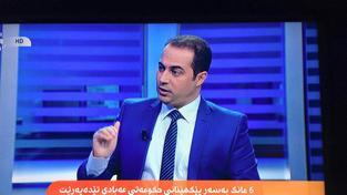 Rafíd Džaburí ještě jako mluvčí iráckého premiéra