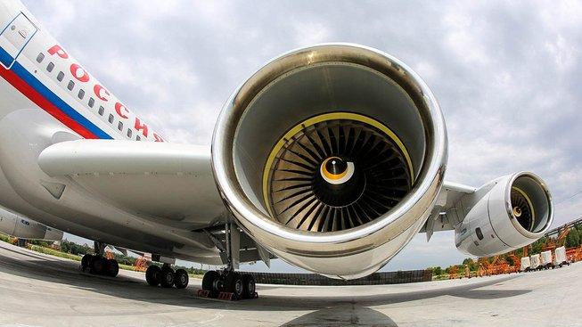 Iljušin Il-96