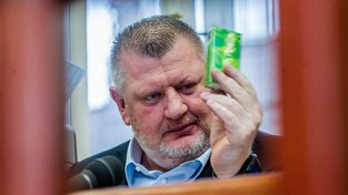 Ivo Rittig