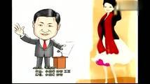 Čínou koluje óda na lásku k prezidentskému páru