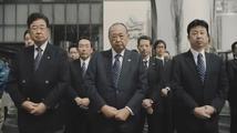 Japonský výrobce nanuků se omlouvá, že po 25 letech zdražil o 9 centů