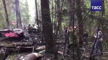 Místo nehody stíhačky Su-27, která spadla u Moskvy. Pilot zemřel