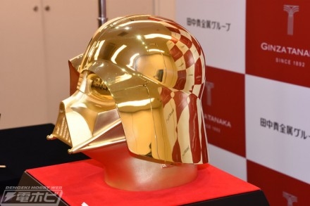 Zlaty Darth Vader