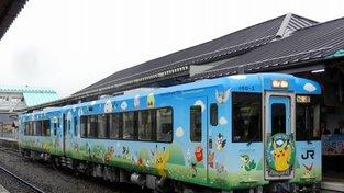 pokemon vlak
