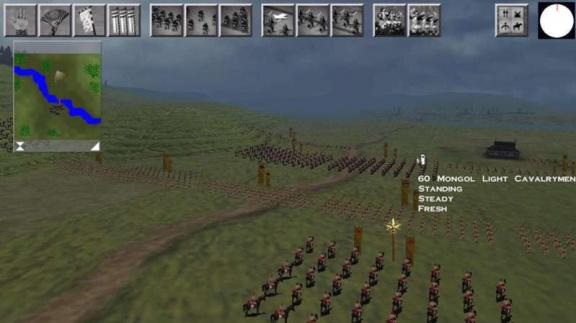 Shogun: The Mongol Invasion - rec.