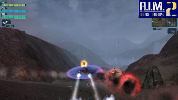 A.I.M. 2 CLAN WARS