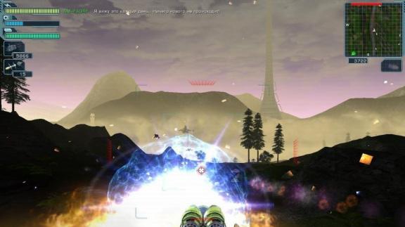 A.I.M. má pokračování - A.I.M. 2: Clan Wars