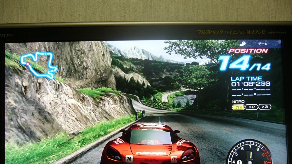 Srovnání obrazové kvality her na X360 a PS3