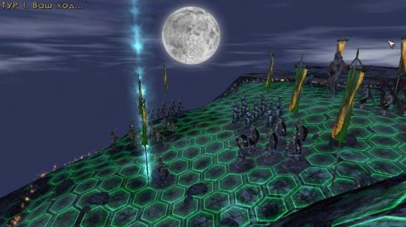 Tahová strategie Ascension to the Throne