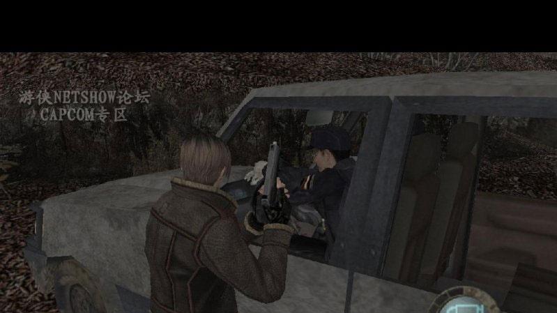 O konverzích Resident Evil 4 a Drivera