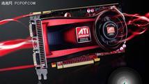 AMD chystá 40nm čipy ATI RV740