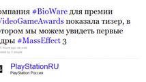 Tajná hra od BioWare je Mass Effect 3, uklouzlo ruské Sony