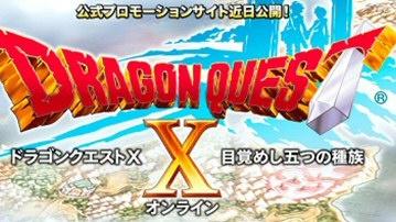 Dragon Quest X bude online RPG pro obě Wiička