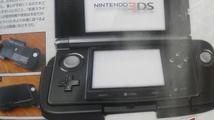Další Monster Hunter přinese novou periferii pro 3DS