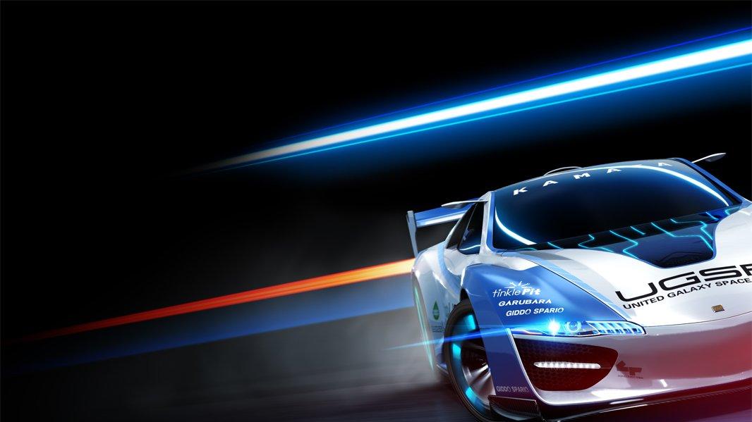 Ridge Racer (Vita)