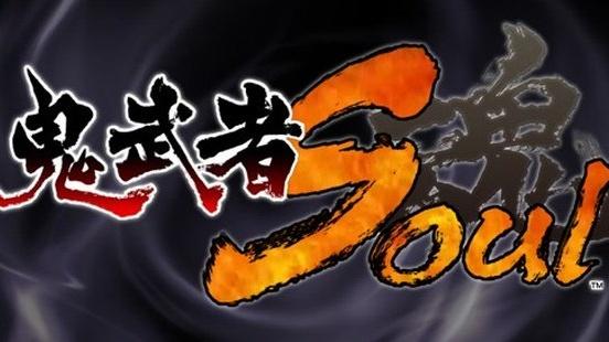 Capcom chystá MMO Onimushu pro prohlížeče