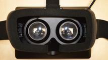 Dev kity Oculus Riftu se zdrží o čtyři měsíce