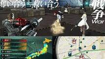 Panopticon se jmenuje Freedom Wars a vyjde na PS Vita