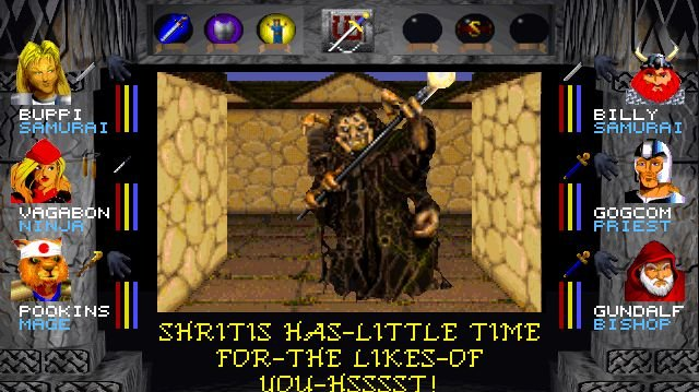 Wizardry VII: Crusaders of the Dark Savant