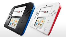 Test handheldu Nintendo 2DS - k čemu je dobrá levnější varianta 3DS?