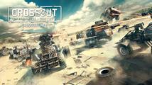 Tvůrci War Thunderu oznámili postapo automobilovou online řež Crossout
