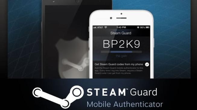 steamguard
