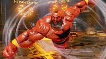 Nový Street Fighter V můžete hrát napříč platformami