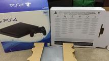 PlayStation 4 slim únik