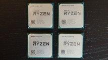 Který procesor Ryzen je nejlepší na hry? Recenze AMD Ryzen 7 2700X a 2700, Ryzen 5 2600X a 2600