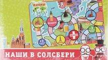 Ruská stolní hra paroduje útok novičokem v Salisbury