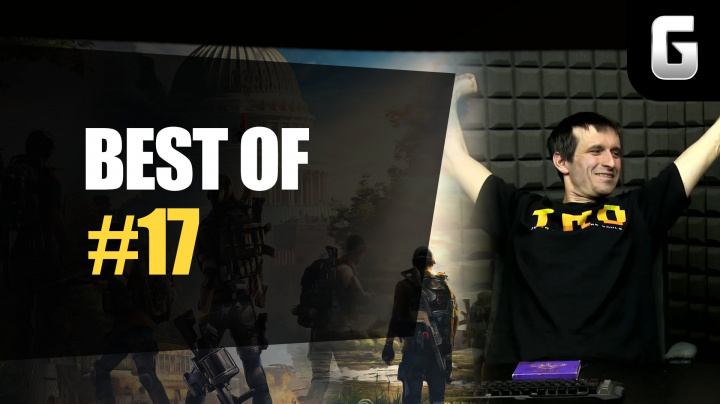 Best of GamesPlay #17: Mytologická prsa