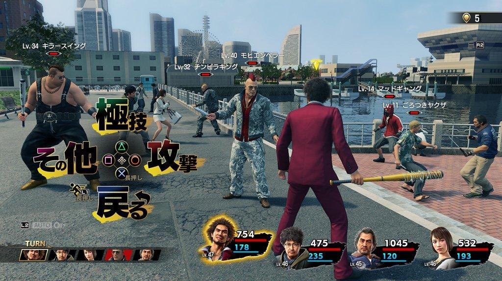 Yakuza 7 odvážně vyměňuje dosavadní soubojový systém za tahový