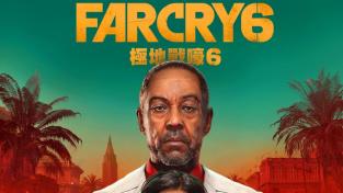 Únik potvrdil Far Cry 6. Giancarlo Esposito si v něm střihne diktátora