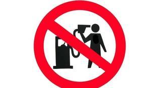 Kvalita benzínu i nafty by se měla zlepšit, Foto: SXC
