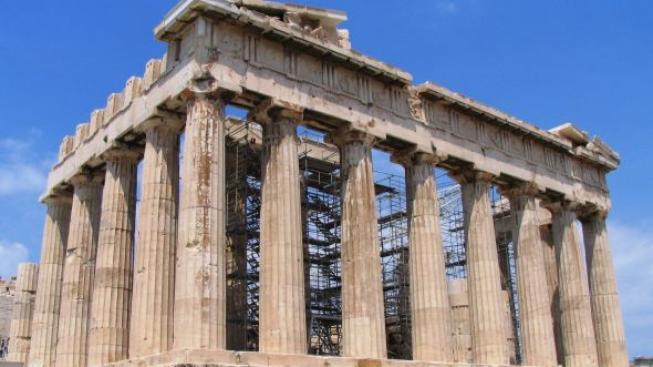 Zatím pouze Komerční banka přiznala 8 mld v dluhopisech Řecka, Foto: SXC