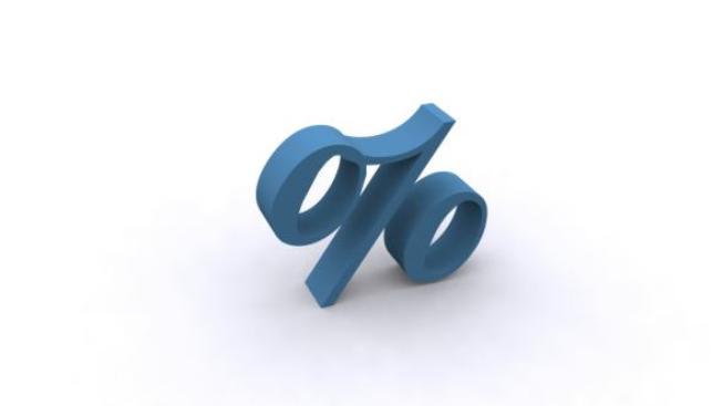 Deficit státního rozpočtu loni dosáhl 5,93 procenta HDP, Foto: SXC