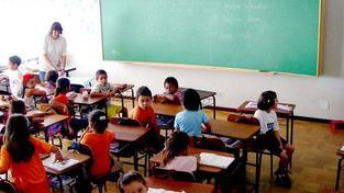 Noví učitelé by v příštím roce vstupovali do zaměstnání s tím, že dostanou 20 tisíc měsíčně, Foto: SXC