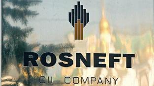 Ruský plán počítá s úplnou či částečnou privatizací až devíti stovek společností, Foto: Rosněfť