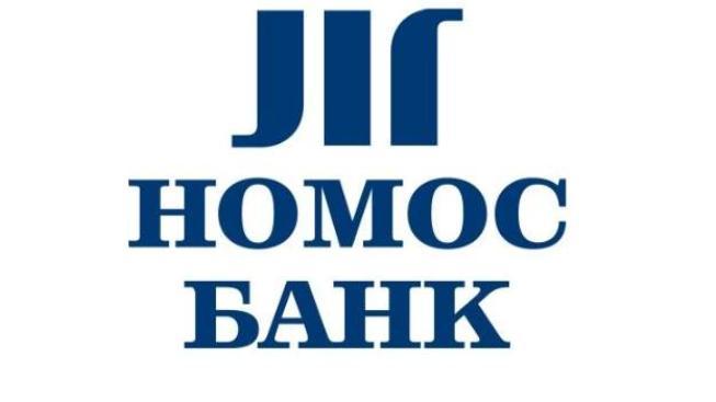 První místo mezi soukromými bankami drží v Rusku banka Alfa, Foto: Namos