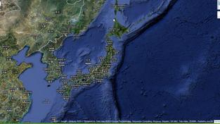 Japonská ekonomika si v minulém roce polepšila o 3,9 procenta, Foto:Google