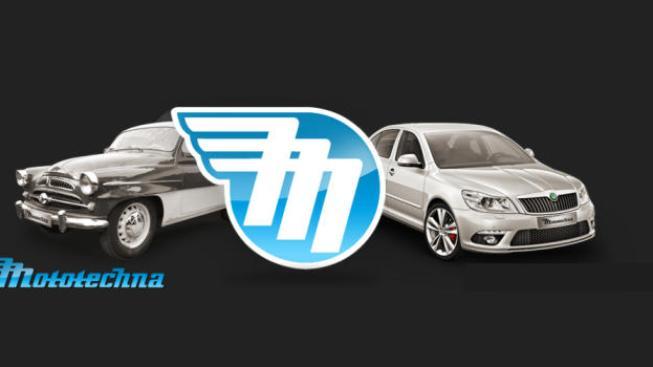 Mototechna nabízí až 300 zánovních automobilů s maximálně 30 tisíci najetými kilometry a stářím dvou let.  Foto: