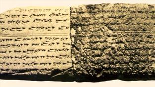 Zpěvy z roku 1400 př. n. l.
