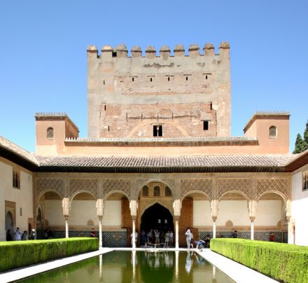 Granada. Foto: Janula