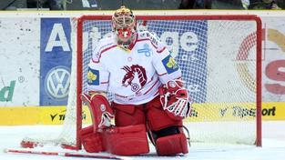 V liberecké Tipsport areně se 2. prosince 2011 odehrálo 27. kolo Tipsport extraligy ledního hokeje mezi celky Bílí Tygři Liberec a HC Oceláři Třinec. Na snímku Peter Hamerlík. PETR ZBRANEK / MEDIAFAX