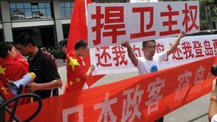 Čína žije již druhý den masovými protesty proti Japonsku