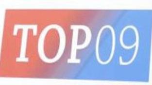Šmucler za TOP 09 kandidovat nebude. Kvůli akademické dráze