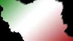 Írán zadržuje skupinu amerických turistů